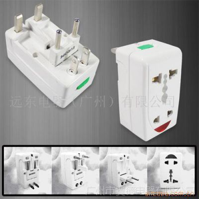多功能插座 旅行转换插头 全球通旅游插座转换器