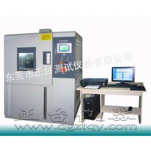 供应可靠性检测设备,恒温恒湿测试炉,电气试验箱,温湿度箱,温湿度循环试验箱