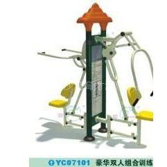 供应健身器材