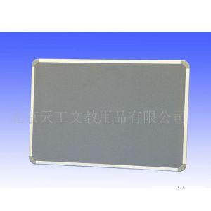 供应铝边框布面软木板