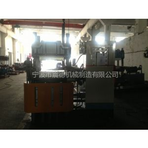 供应150T全自动橡胶硫化机4RT