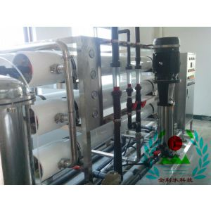 供应东莞洗洁精生产反渗透设备