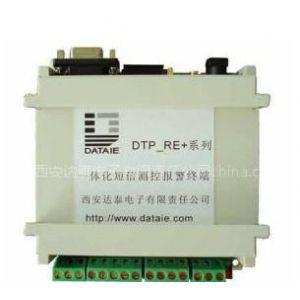 供应GPRS模块代替数传电台