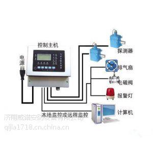 供应四川省绵阳市化工厂专用煤焦油气体报警器-耐高温、专业生产报警器厂家