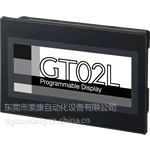供应松下 触摸屏 人机界面 GT02L系列