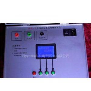 供应水内冷发电机绝缘电阻测试仪