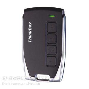 供应雪铁龙C5一键启动/智能钥匙/远程启动/深圳包安装