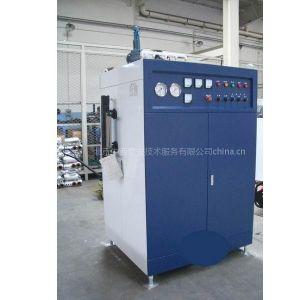 供应电加热蒸汽发生器/电加热锅炉