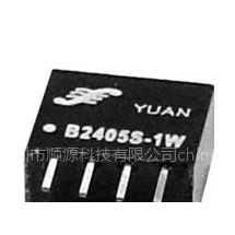 供应供应电源模块B0505S-1W|B0505LS-1W|B0512S-1W