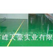 供应防静电地板,环氧树脂地坪漆