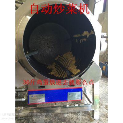 供应中央厨房设备-北京益友-YY700机器人炒菜机