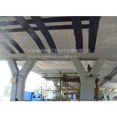 庄河碳纤维加固公司专业碳纤维加固工程施工