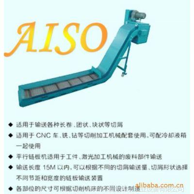 大量供应各种高品质链板式排屑机 螺旋式排屑机 机床排屑机