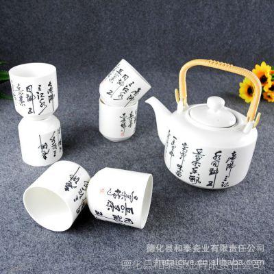 厂家低价批发 高档书法亚光提梁壶带过滤陶瓷全套功夫茶具套装