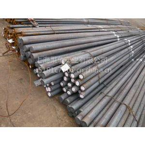 供应ASTM6150圆棒/弹簧钢