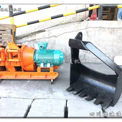 2jpb-15kw电耙子 耙矿绞车批发