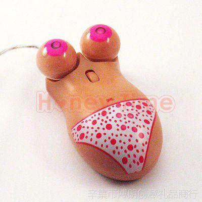 新品情侣送礼品个性创意人体性感咪咪鼠标潮人比基尼美女内裤鼠标