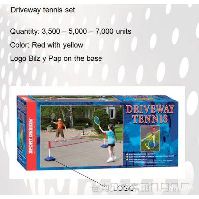 户外玩具球拍 ogodisk mezo double pack