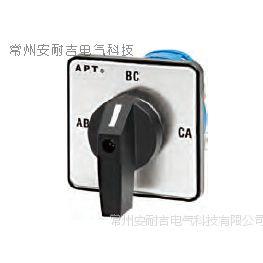 特价销售上海二工(APT)万能转换开关LW39-16A P-4OB-222/3