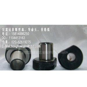 供应JB/T8045.2-1999国标可换钻套全规格系列