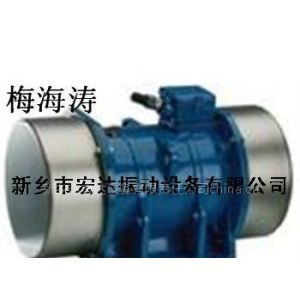 供应济南VB-322-W振动电机 VB-552-W振动电机高效节能