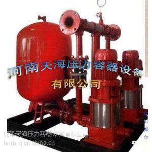 供应供应天海消防供水设备、无塔、变频、恒压、无负压