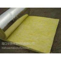 供应华美离心玻璃棉 彩钢屋顶专用隔热吸音棉