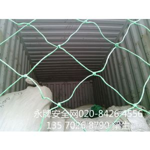 供应珠三角物流速递公司仓储 运输货物分隔网 快件分装网 尼龙网