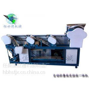 供应供应新款商用扫皮叠皮机、云吞皮混沌皮、全自动饺子机