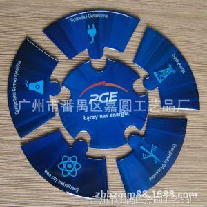 厂家专业大量供应磁性拼图冰箱贴 可来图来样定制