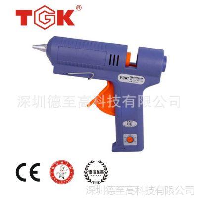 【TGK品牌】德至高TGK-8150K热熔胶枪