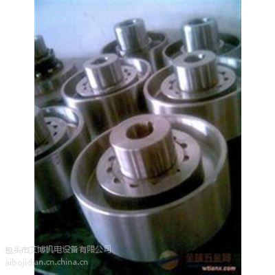 鄂尔多斯鼓形联轴器|WGII鼓形联轴器|鼓形联轴器专业厂家|艾博机电