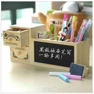 韩国小清新 超实用 多功能 留言黑板 可爱木质插槽笔筒 创意礼品