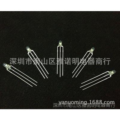 LED灯珠直插 3MM/F3红绿雾状共阴长脚 发光二极管 三脚双色led灯