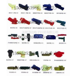 供应大量硅橡胶护套批发-变压器防护套_硅胶防护套_接线端子护套
