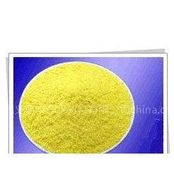 供应优质聚合氯化铝 聚合氯化铝厂家 巩义蓝宇