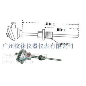 供应WZP-230,WZP-231,WZP2-230,WZP2-231热电阻PT100