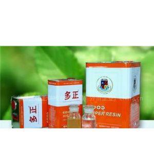 供应强力胶粘剂/环保胶粘剂/复合型胶粘剂