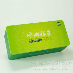 崂山绿茶纸盒包装、湖北红茶绿茶纸礼盒