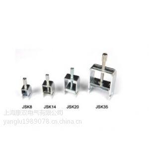 供应康双电气 屏蔽接线端子 JSK35 ¢35mm