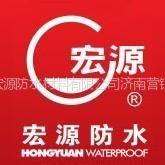 山东宏源供应滁州住宅屋面用沥青瓦