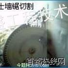 供应北京专业墙体拆除?68683271?