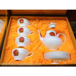 供应高白茶具订制,纯手工茶具,粉彩骨瓷茶具,鑫腾陶瓷