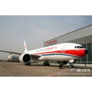 供应上海国际国内空运公司/环航空运