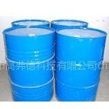 供应HCFC-141b清洗剂