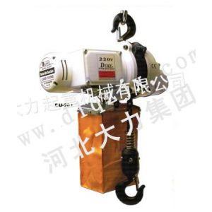 供应迷你型环链电动葫芦|电动葫芦价格