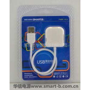 供应USB兼容转换器(黑白两色) 数据线参数