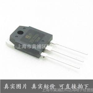 供应2SC3320 TO-3P 贴片三极管 晶体管 正品原装