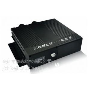 供应***稳定的固态硬盘式3G视频监控,适应各种复杂车载环境,可选任一网络