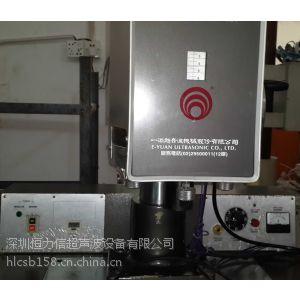 供应二手超声波焊接机/大功率4200W二手超声波焊接机